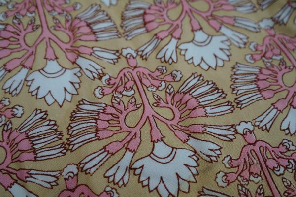Interesting fabric print.